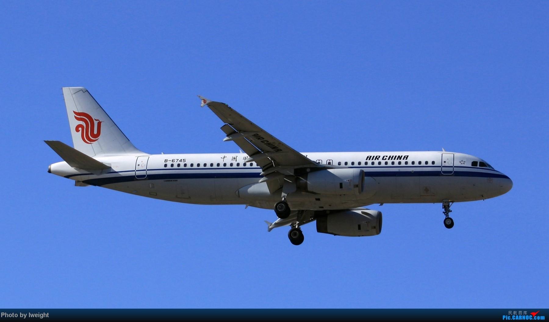 Re:[原创]春节期间首都机场拍机汇报 AIRBUS A320 B-6745 中国北京首都机场