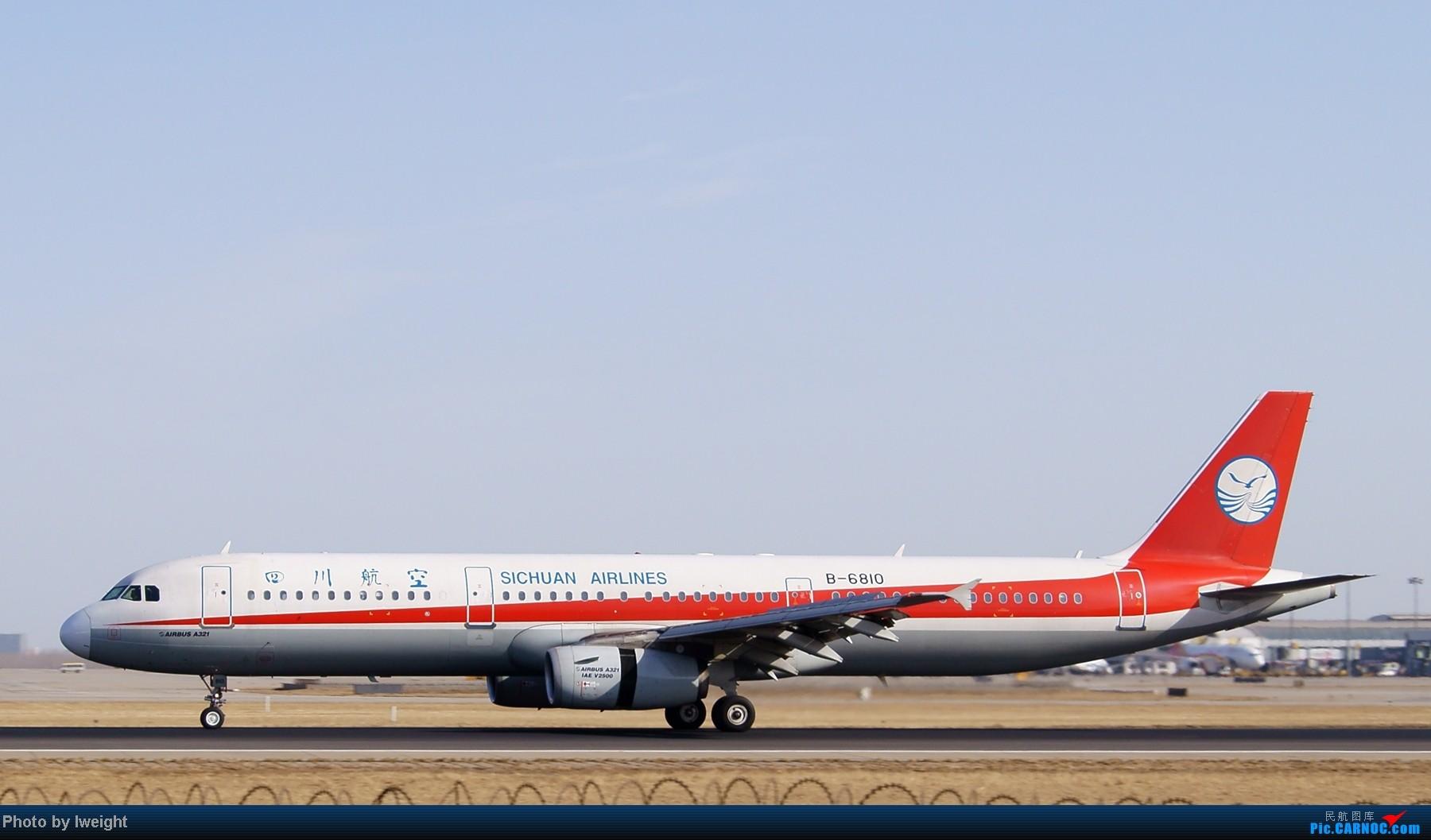 Re:[原创]春节期间首都机场拍机汇报 AIRBUS A321-200 B-6810 中国北京首都机场