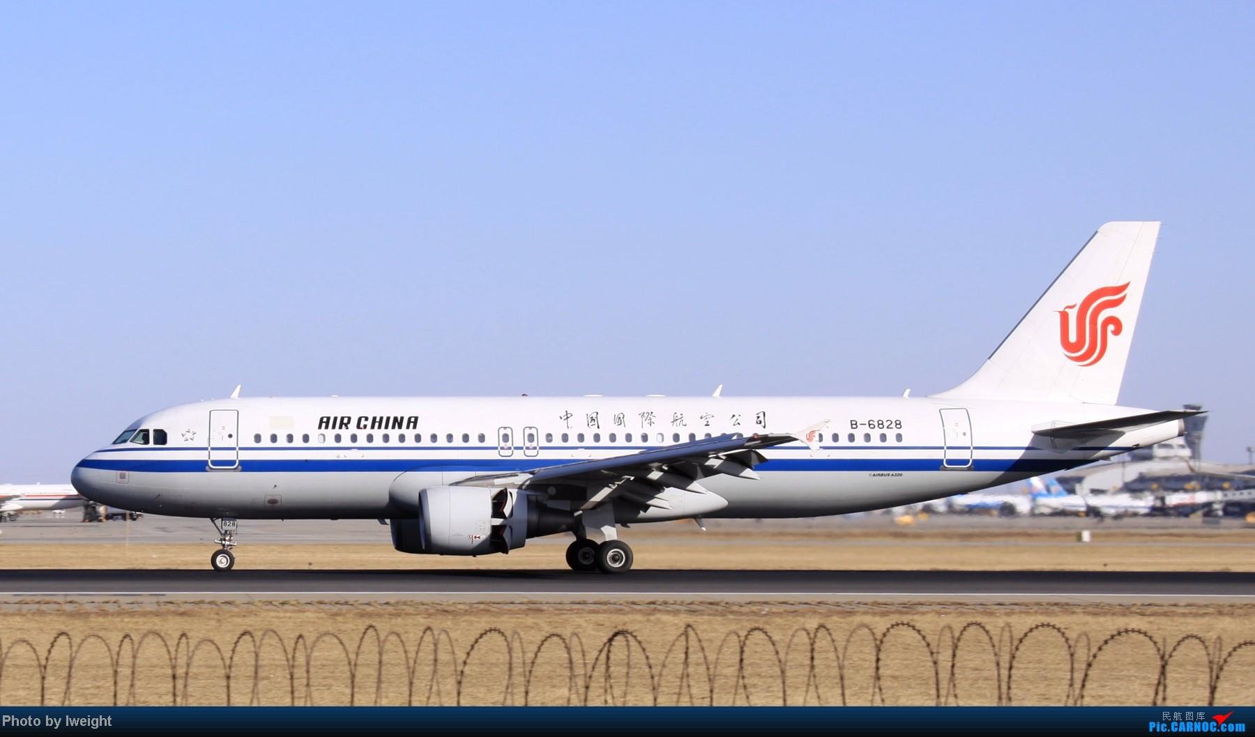 Re:[原创]春节期间首都机场拍机汇报 AIRBUS A320-200 B-6828 中国北京首都机场