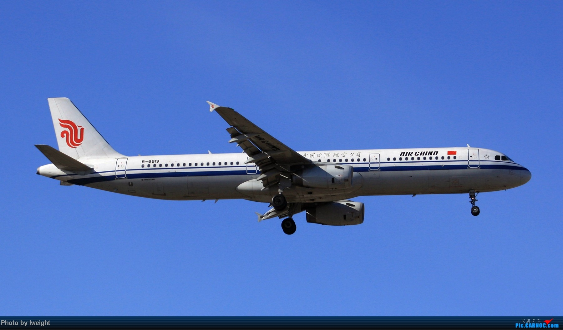Re:[原创]春节期间首都机场拍机汇报 AIRBUS A321-200 B-6919 中国北京首都机场