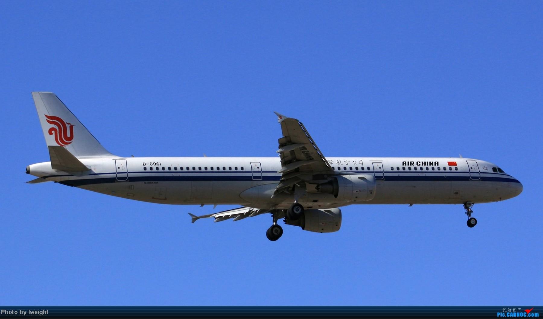 Re:[原创]春节期间首都机场拍机汇报 AIRBUS A321-200 B-6961 中国北京首都机场