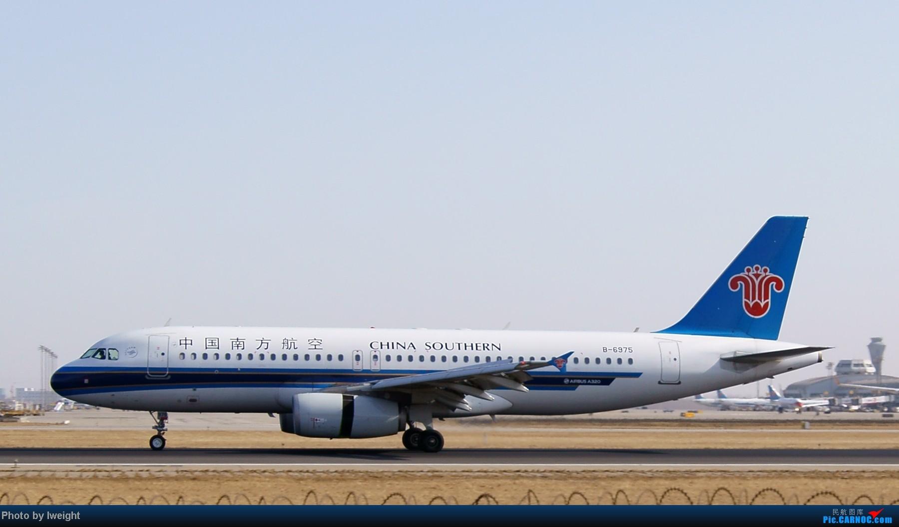 Re:[原创]春节期间首都机场拍机汇报 AIRBUS A320-200 B-6975 中国北京首都机场