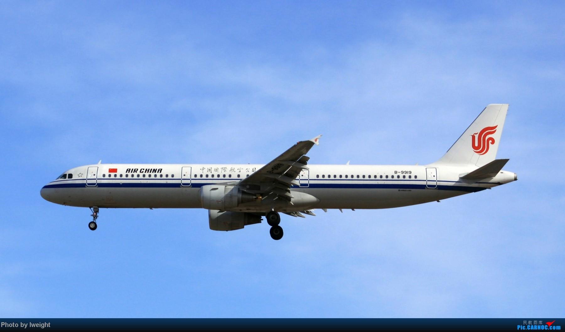 Re:[原创]春节期间首都机场拍机汇报 AIRBUS A321-200 B-9919 中国北京首都机场