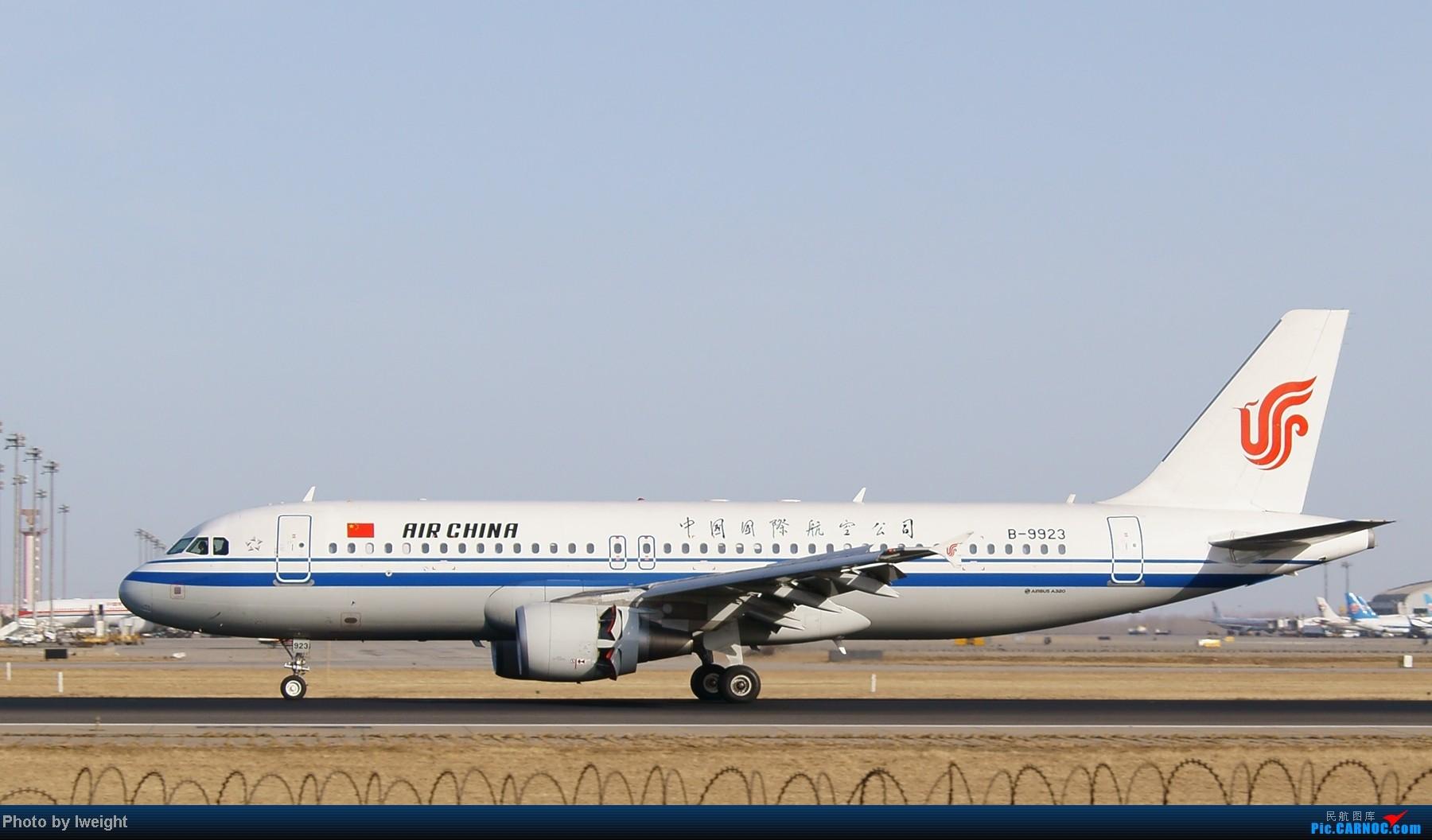 Re:[原创]春节期间首都机场拍机汇报 AIRBUS A320-200 B-9923 中国北京首都机场