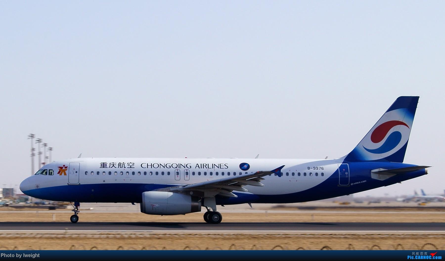 Re:[原创]春节期间首都机场拍机汇报 AIRBUS A320-200 B-9976 中国北京首都机场