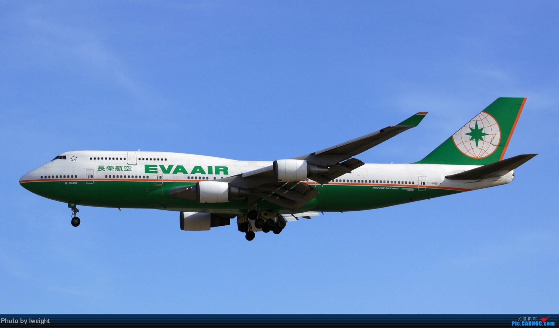 Re:[原创]春节期间首都机场拍机汇报 BOEING 747-400 B-16410 中国北京首都机场