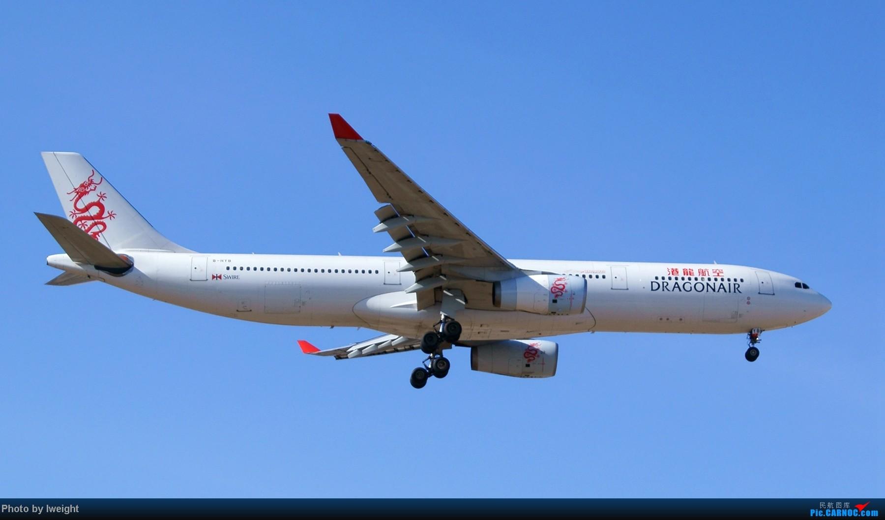 Re:[原创]春节期间首都机场拍机汇报 AIRBUS A330-300 B-HYB 中国北京首都机场