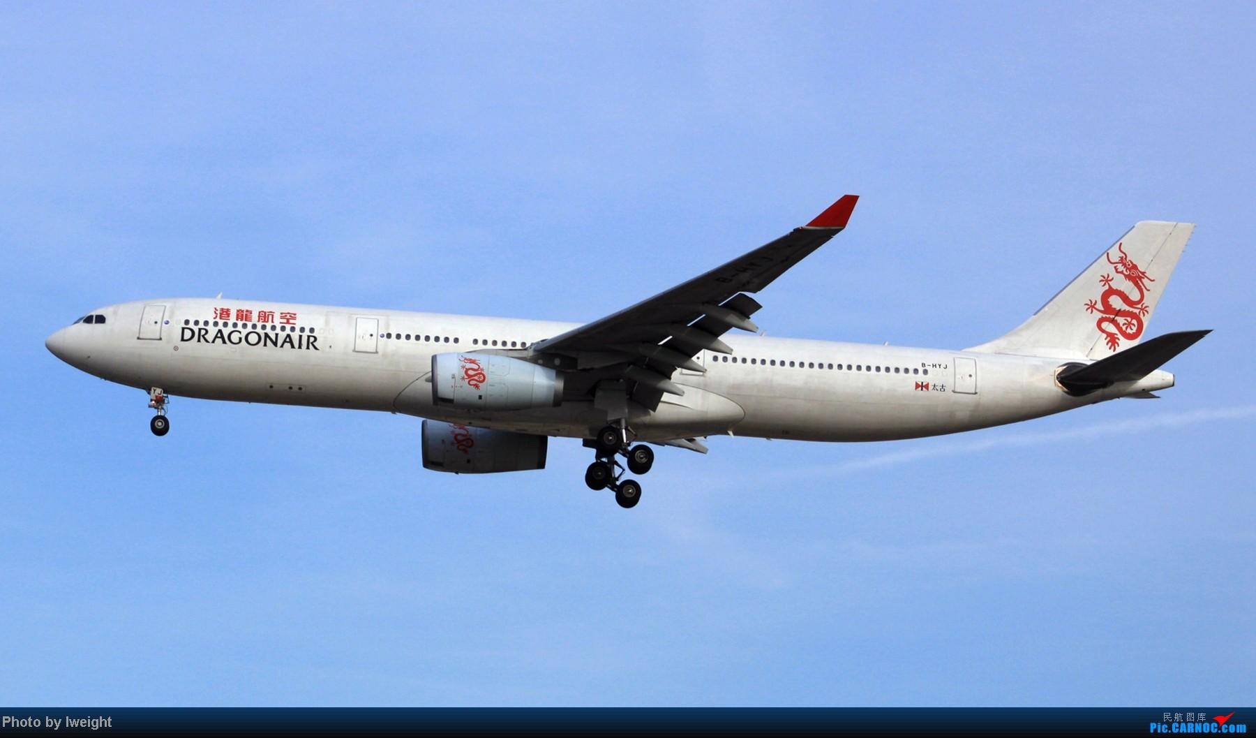 Re:[原创]春节期间首都机场拍机汇报 AIRBUS A330-300 B-HYJ 中国北京首都机场