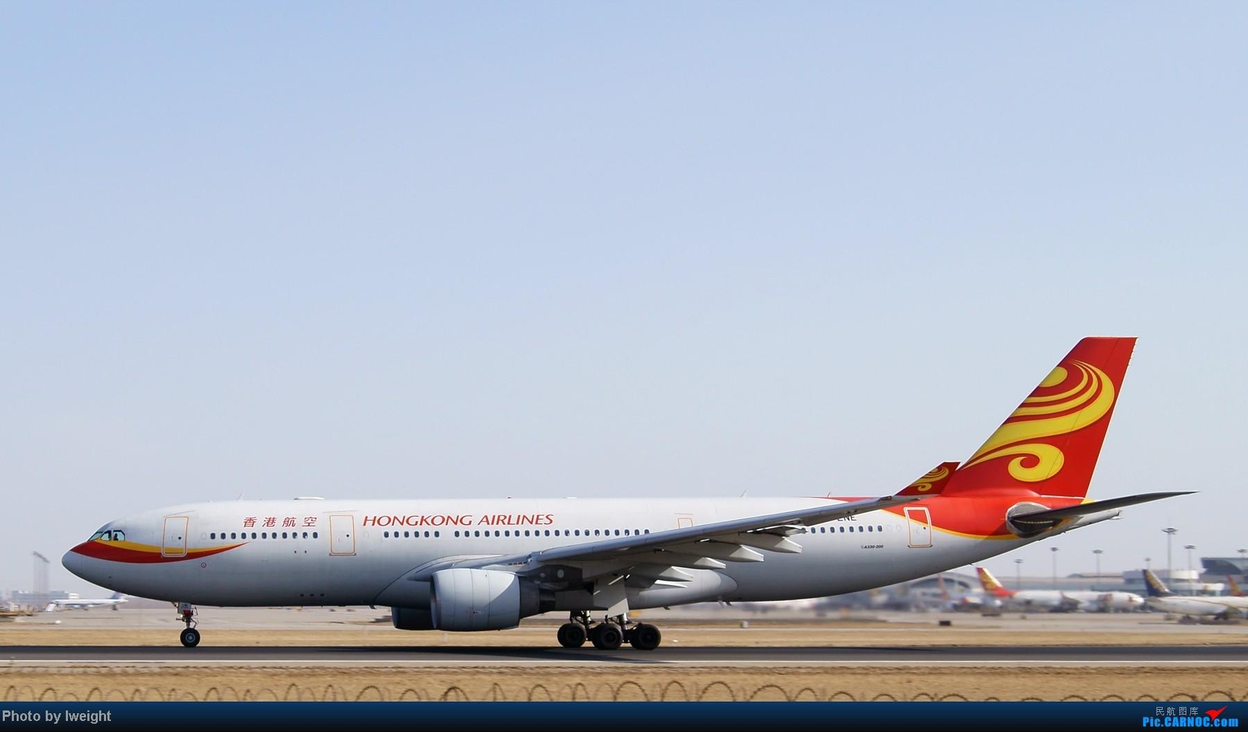 Re:[原创]春节期间首都机场拍机汇报 AIRBUS A330-200 B-LNE 中国北京首都机场
