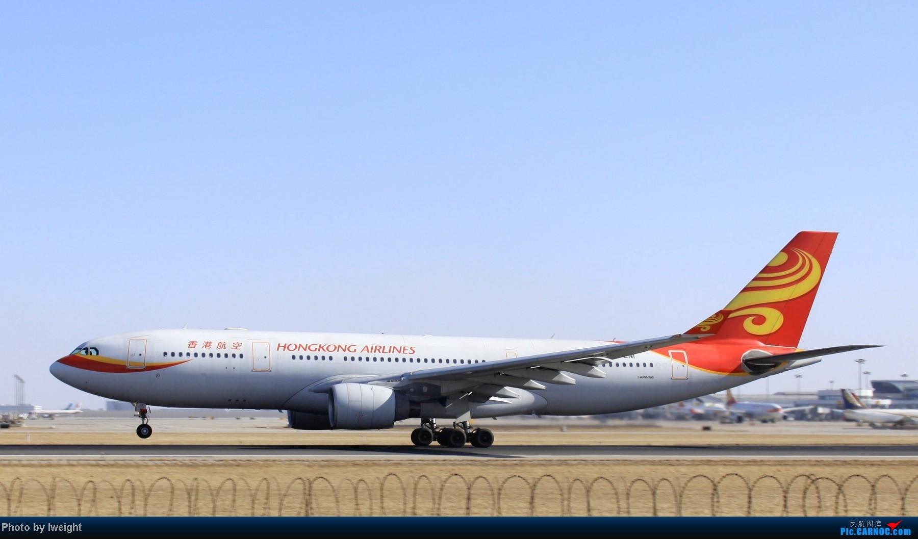 Re:[原创]春节期间首都机场拍机汇报 AIRBUS A330-200 B-LNI 中国北京首都机场