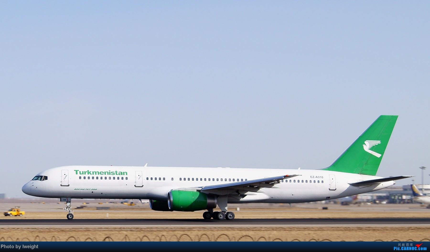 Re:[原创]春节期间首都机场拍机汇报 BOEING 757-200 EZ-A010 中国北京首都机场