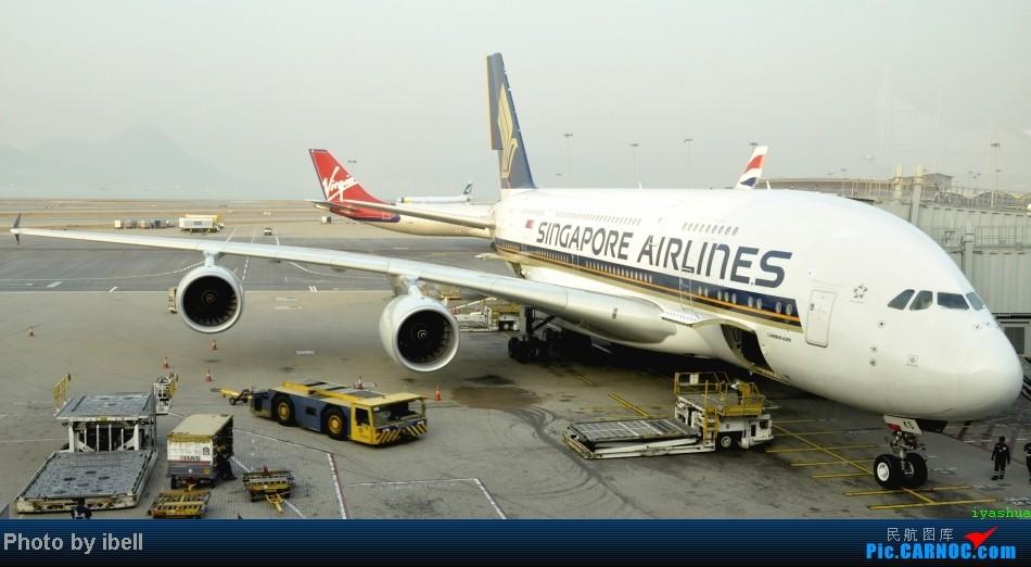 Re:[原创]【牙刷游记之七】SIN-HKG-CTU,国泰+港龙带我回国与家人共度2014马年春节!(有奖猜飞机,祝飞友们马到功成!) AIRBUS A380-841 9V-SKS HKG