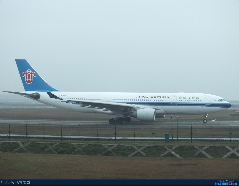 Re:[原创]CKG春运第四辑之精彩的CKG(红蓝凤凰,天合装777,紫宸号,海航二十周年737,共计16班宽体齐聚重庆) AIRBUS A330-200 B-6516 重庆江北国际机场