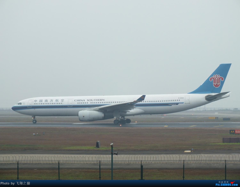 Re:[原创]CKG春运第四辑之精彩的CKG(红蓝凤凰,天合装777,紫宸号,海航二十周年737,共计16班宽体齐聚重庆) AIRBUS A330-300 B-6500 重庆江北国际机场