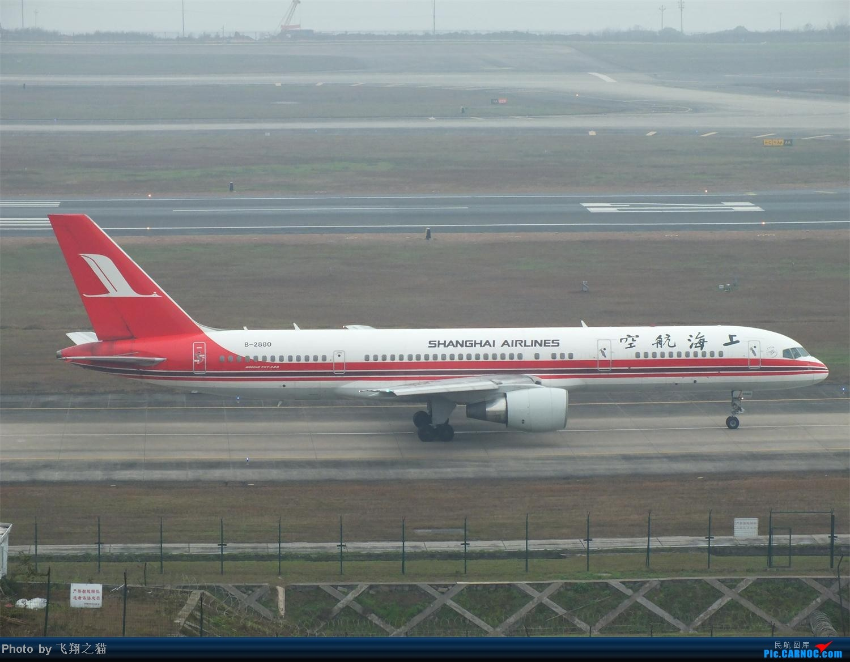 Re:[原创]CKG春运第四辑之精彩的CKG(红蓝凤凰,天合装777,紫宸号,海航二十周年737,共计16班宽体齐聚重庆) BOEING 757-200 B-2880 重庆江北国际机场