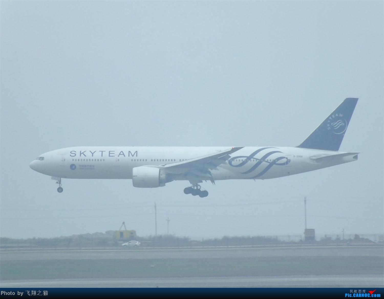 Re:[原创]CKG春运第四辑之精彩的CKG(红蓝凤凰,天合装777,紫宸号,海航二十周年737,共计16班宽体齐聚重庆) BOEING 777-200 B-2056 重庆江北国际机场