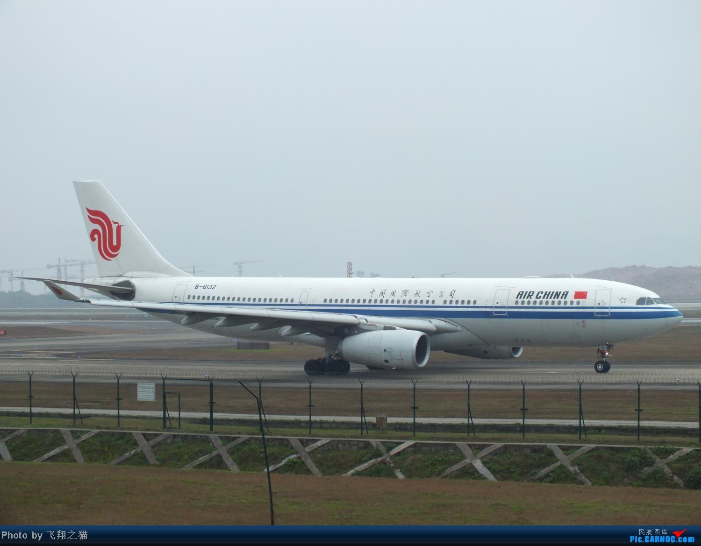 Re:[原创]CKG春运第四辑之精彩的CKG(红蓝凤凰,天合装777,紫宸号,海航二十周年737,共计16班宽体齐聚重庆) AIRBUS A330-200 B-6132 重庆江北国际机场