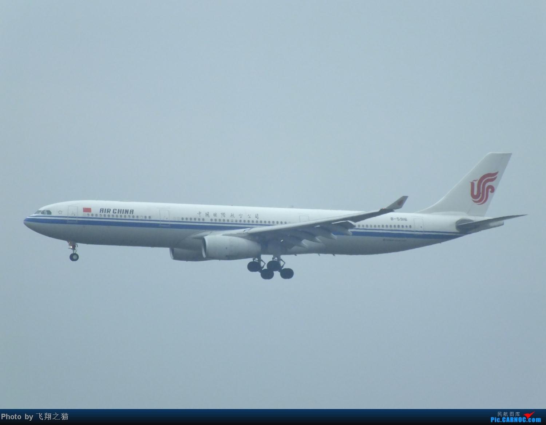 Re:[原创]CKG春运第四辑之精彩的CKG(红蓝凤凰,天合装777,紫宸号,海航二十周年737,共计16班宽体齐聚重庆) AIRBUS A330-300 B-5916 重庆江北国际机场