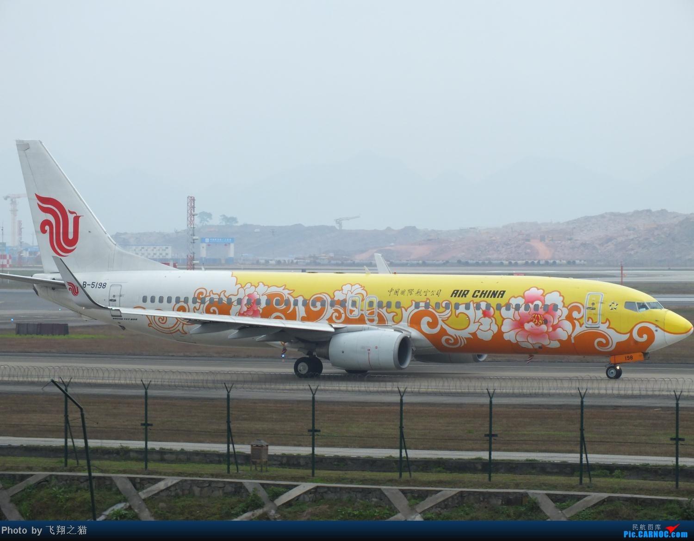 Re:[原创]CKG春运第四辑之精彩的CKG(红蓝凤凰,天合装777,紫宸号,海航二十周年737,共计16班宽体齐聚重庆) BOEING 737-800 B-5198 重庆江北国际机场