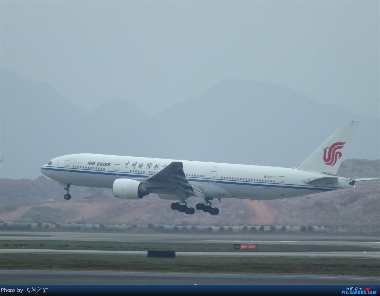 Re:[原创]CKG春运第四辑之精彩的CKG(红蓝凤凰,天合装777,紫宸号,海航二十周年737,共计16班宽体齐聚重庆) BOEING 777-200 B-2061 重庆江北国际机场