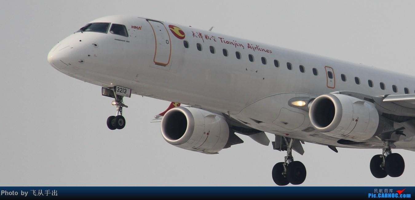 Re:[原创]正月里的郑州机场 E190
