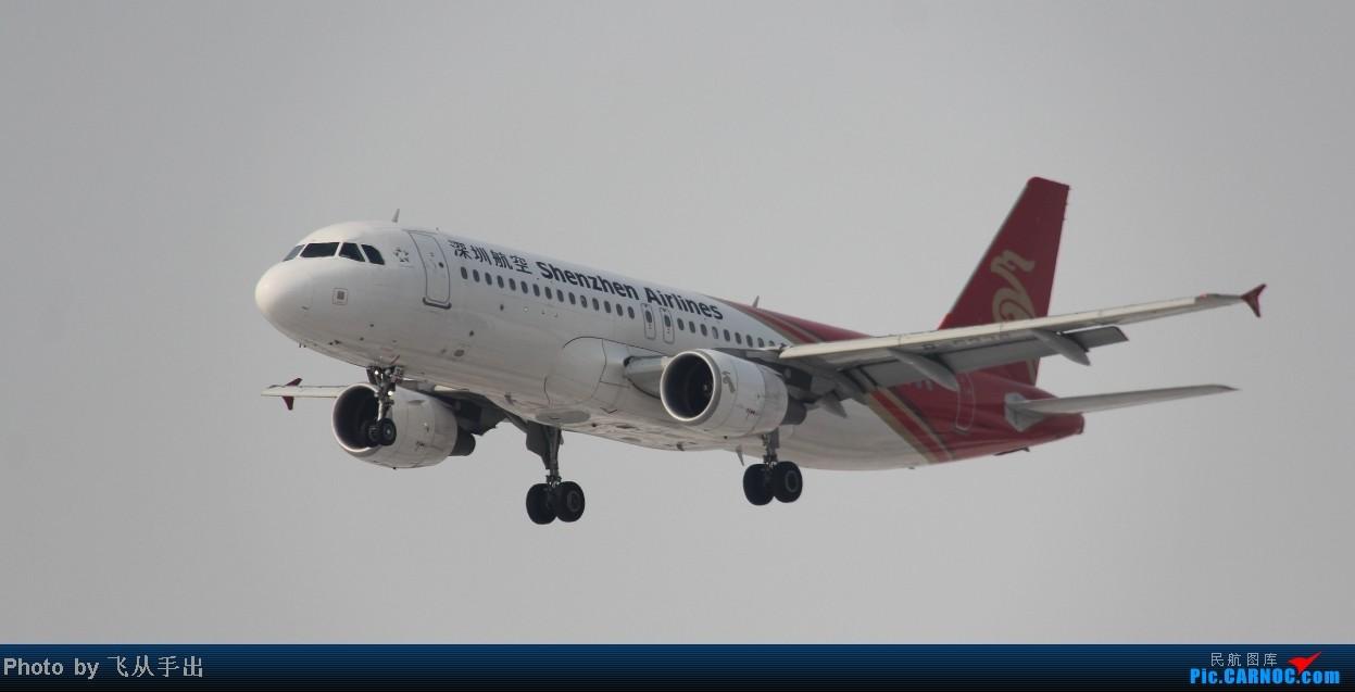 Re:[原创]正月里的郑州机场 320