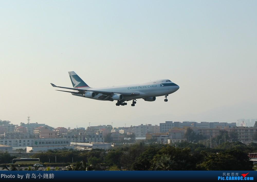Re:[原创]【青岛飞友会】厦门机场DAY2之国泰B货(B-HUO)缅怀曾经的钢管 BOEING 747-400 B-HUO 中国厦门高崎机场
