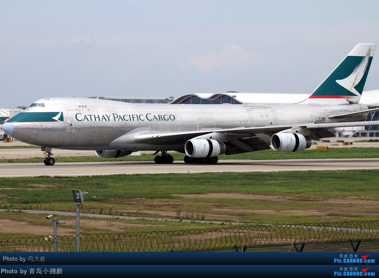 Re:[原创]【青岛飞友会】厦门机场DAY2之国泰B货(B-HUO)缅怀曾经的钢管 BOEING 747-400 B-HUO 中国上海浦东机场