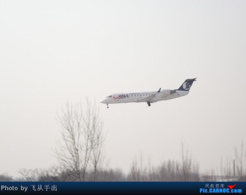 Re:[原创]正月里的郑州机场 CRJ