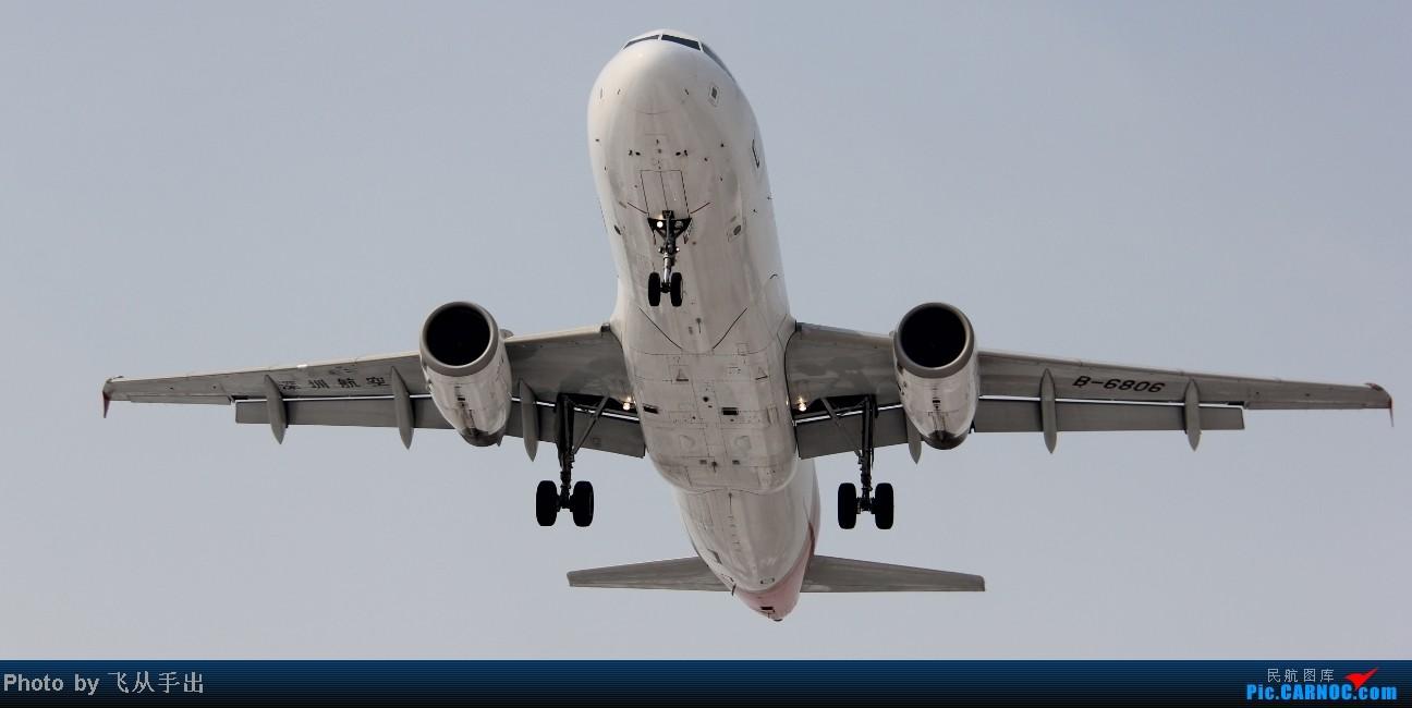 Re:[原创]正月里的郑州机场 A320