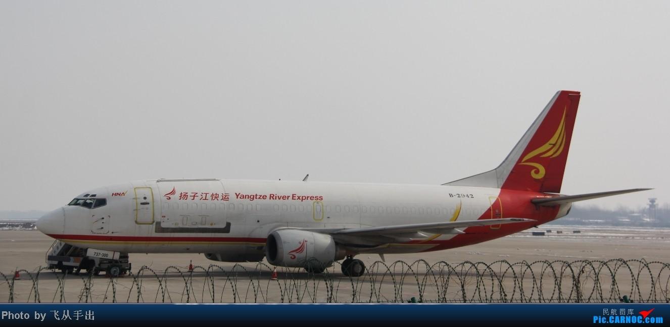 Re:[原创]正月里的郑州机场 73F