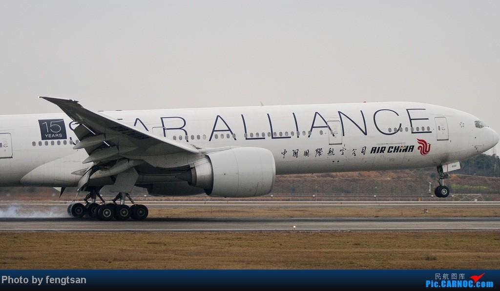 Re:[原创]【CCFA成都空港缘分】大年十五发正月初七的CTU,只有大家伙 BOEING 777-300ER B-2032 中国成都双流机场