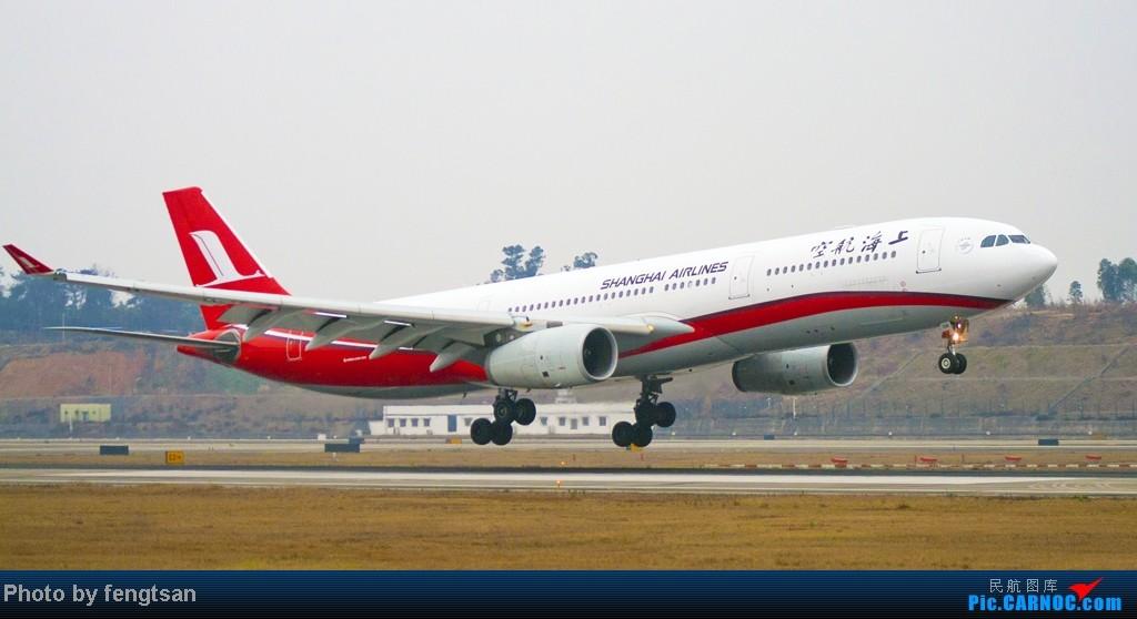 Re:[原创]【CCFA成都空港缘分】大年十五发正月初七的CTU,只有大家伙 AIRBUS A330-300