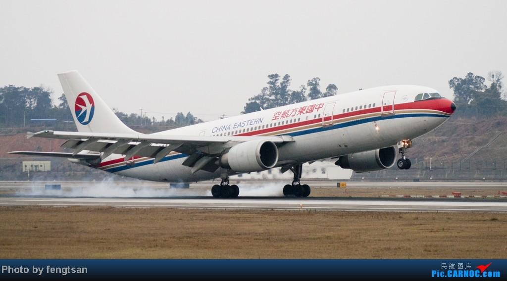 Re:[原创]【CCFA成都空港缘分】大年十五发正月初七的CTU,只有大家伙 AIRBUS A300
