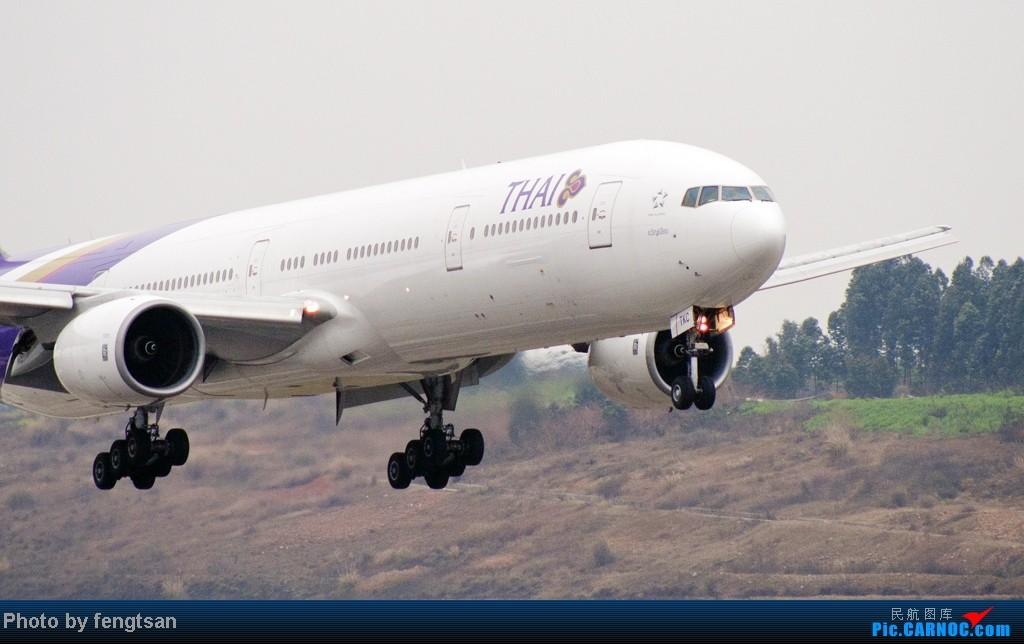 Re:[原创]【CCFA成都空港缘分】大年十五发正月初七的CTU,只有大家伙 BOEING 777-300