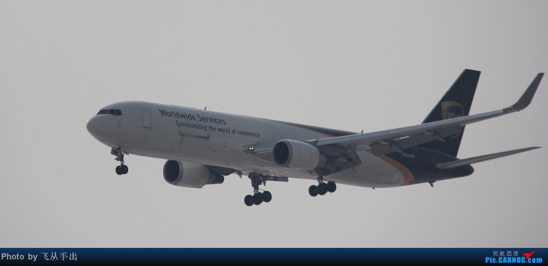 Re:[原创]正月里的郑州机场 BOEING 767  CGO