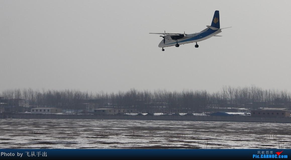 Re:[原创]正月里的郑州机场 MA60  CGO