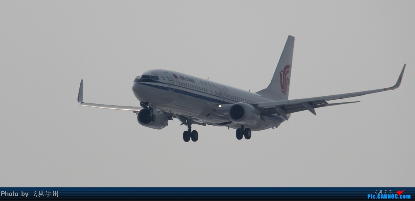 Re:[原创]正月里的郑州机场 BOEING 737-800  CGO
