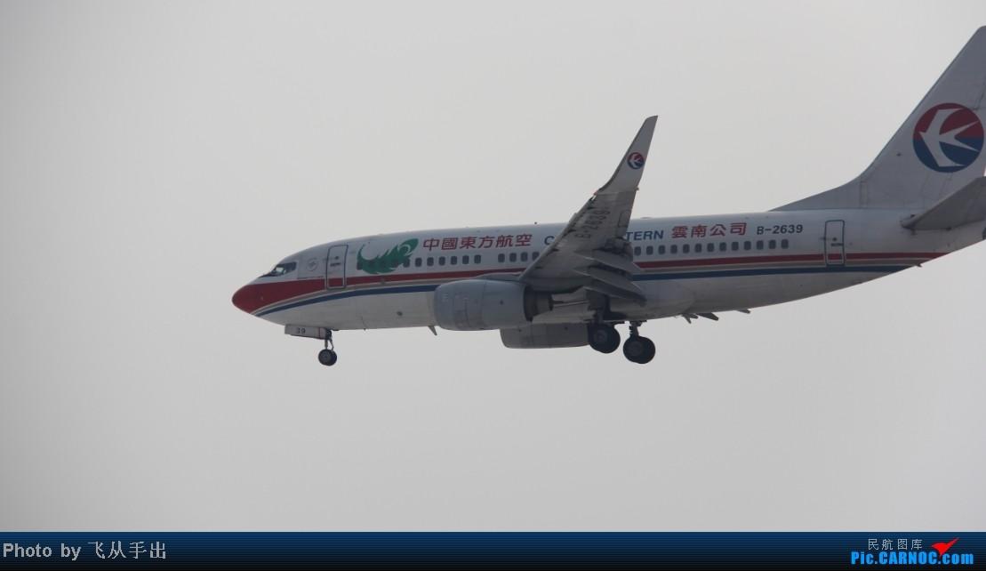 Re:[原创]正月里的郑州机场 BOEING 737-700  CGO