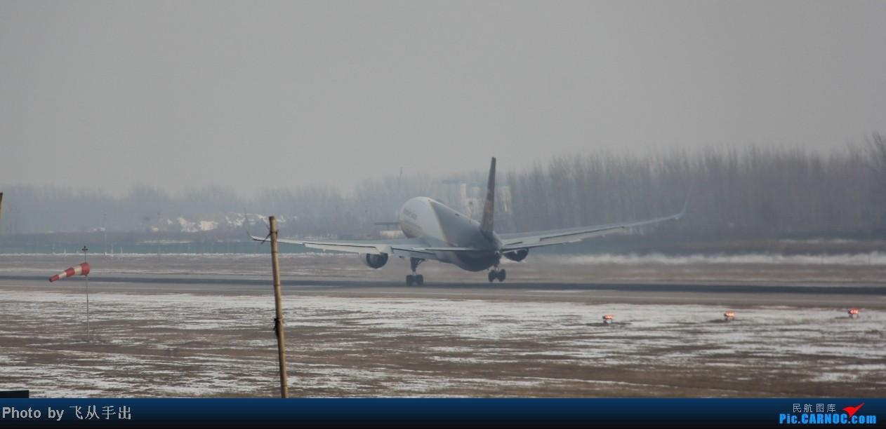 Re:[原创]正月里的郑州机场 BOEING 767  郑州新郑国际机场