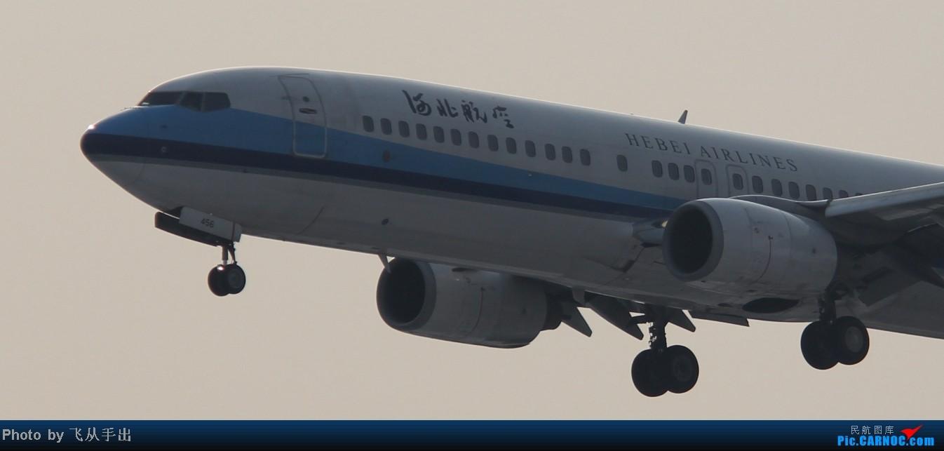 Re:[原创]正月里的郑州机场 BOEING 737-800  郑州新郑国际机场
