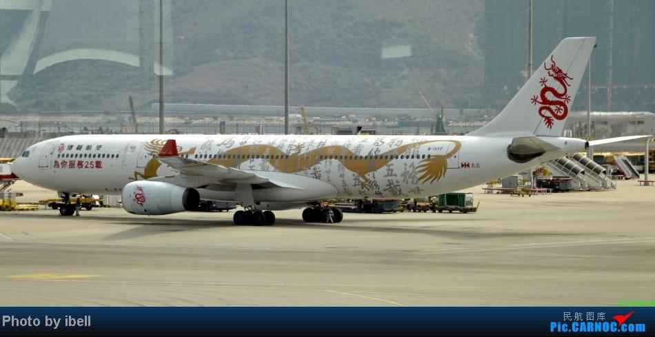 [原创]【牙刷游记之八】CTU-HKG-SIN,首飞A343高端经济舱,东航新华网,100th A380,斐济航空,埃塞俄比亚货运,飘零在南海上迷人的西沙群岛 AIRBUS A330-300 B-HYF 中国香港赤鱲角机场