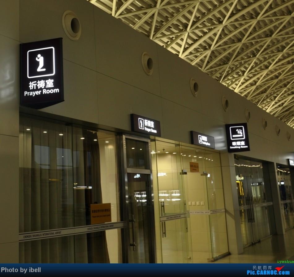 Re:[原创]【牙刷游记之八】CTU-HKG-SIN,首飞A343,内含斐济航空,埃塞俄比亚货运,飘零在南海上迷人的西沙群岛。。。    中国成都双流机场