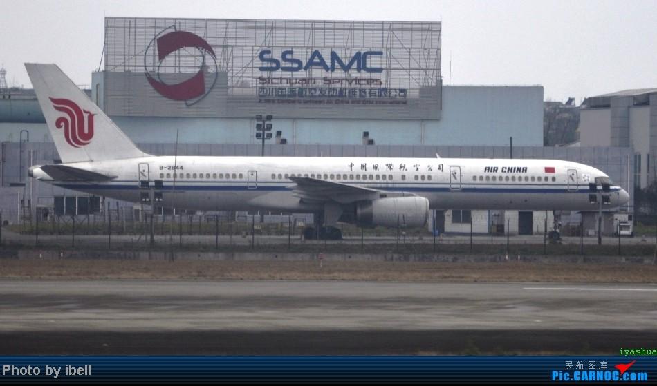 Re:[原创]【牙刷游记之八】CTU-HKG-SIN,首飞A343,内含斐济航空,埃塞俄比亚货运,飘零在南海上迷人的西沙群岛。。。 BOEING 757-200 B-2844 中国成都双流机场