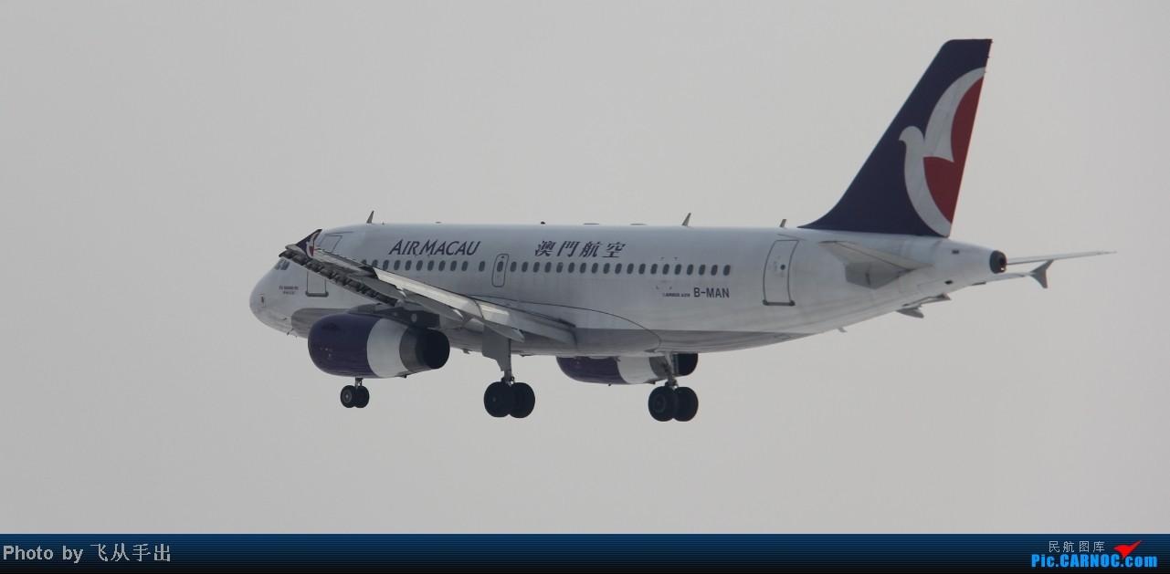 Re:[原创]正月里的郑州机场 AIRBUS A319-100  CGO