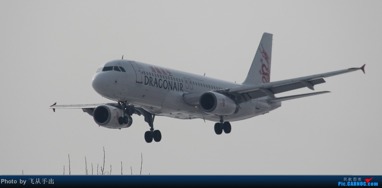 Re:[原创]正月里的郑州机场 AIRBUS A320-200  CGO