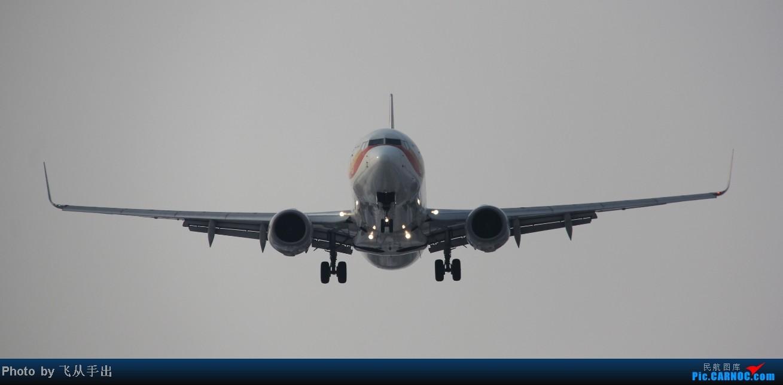 Re:[原创]正月里的郑州机场 BOEING 737-800