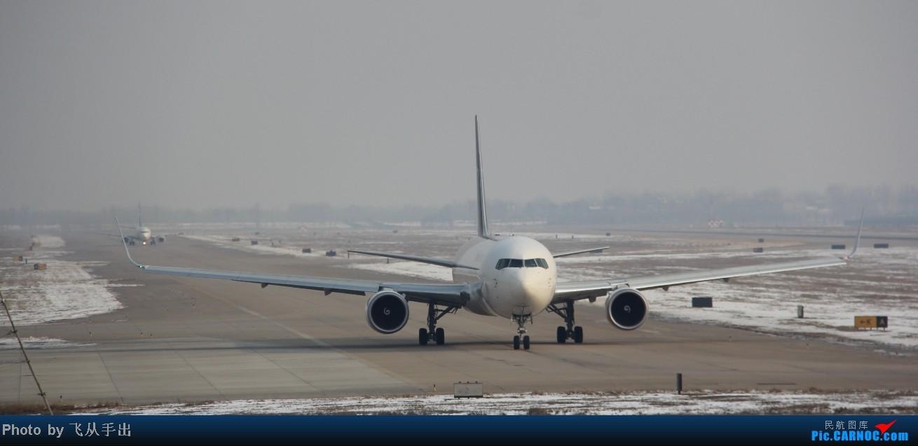 Re:[原创]正月里的郑州机场 BOEING 767