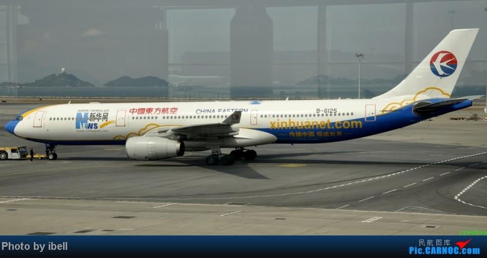 Re:[原创]【牙刷游记之八】CTU-HKG-SIN,首飞A343,内含斐济航空,埃塞俄比亚货运,飘零在南海上迷人的西沙群岛。。。 AIRBUS A330-300 B-6125 HKG