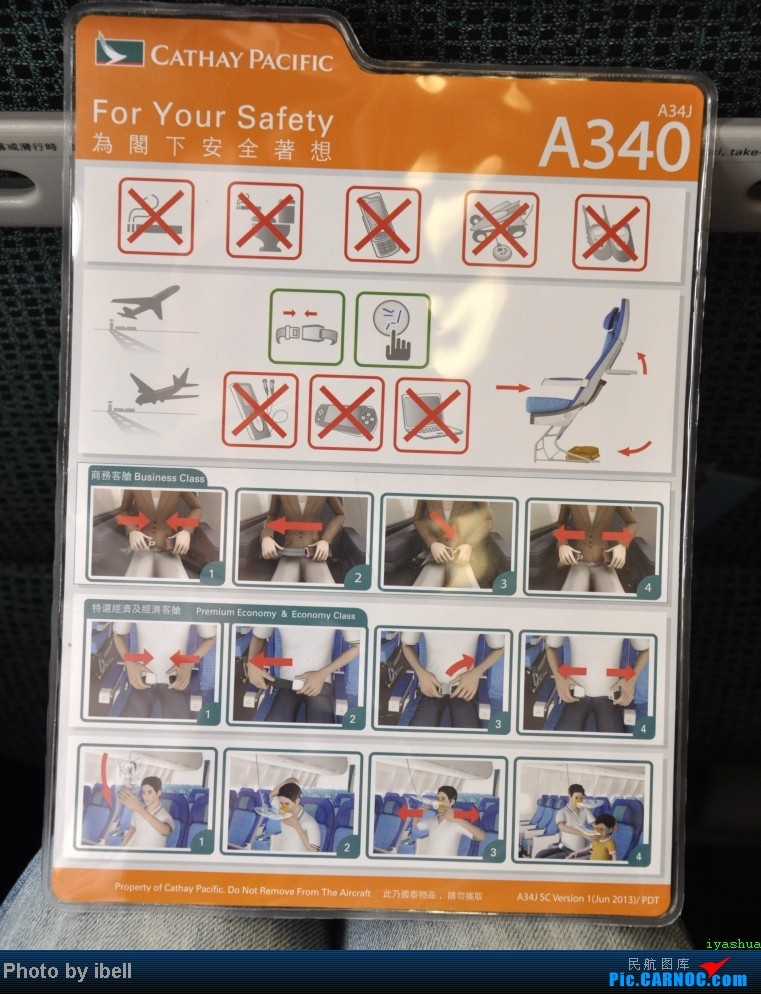 Re:[原创]【牙刷游记之八】CTU-HKG-SIN,首飞A343,内含斐济航空,埃塞俄比亚货运,飘零在南海上迷人的西沙群岛。。。 AIRBUS A340-300 B-HXH 中国香港赤鱲角机场